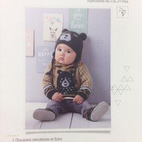 Catalogue Phildar 601