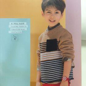 Catalogue Phildar 645