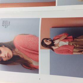 Catalogue Phildar 678